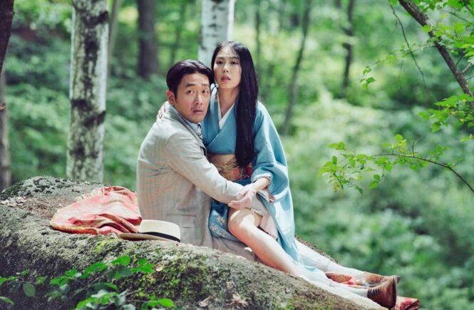 CINEMA-MADEMOISELLE-HaJung-wooKimMin-hee_SLIDER